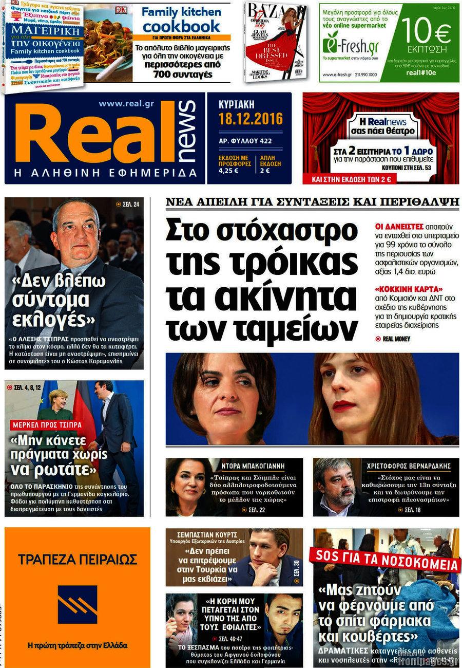 realnewsi
