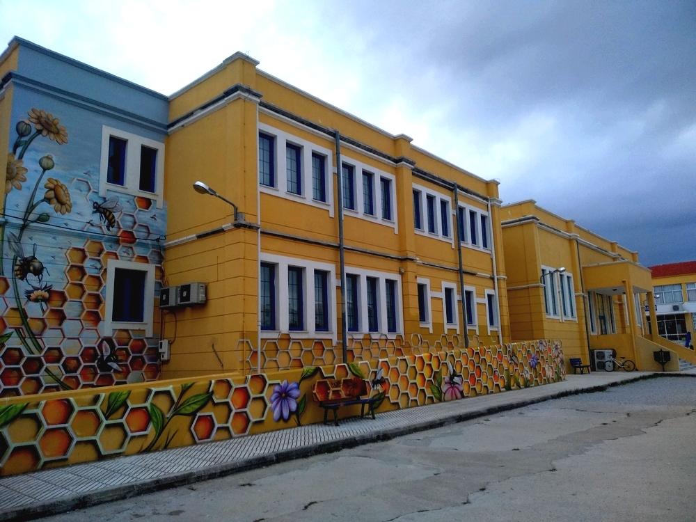 Αλεξανδρούπολη: Ο καλλιτέχνης που έφτιαξε το «ωραιότερο σχολείο της  Ελλάδας» μιλάει στο «R» | Reportal.gr