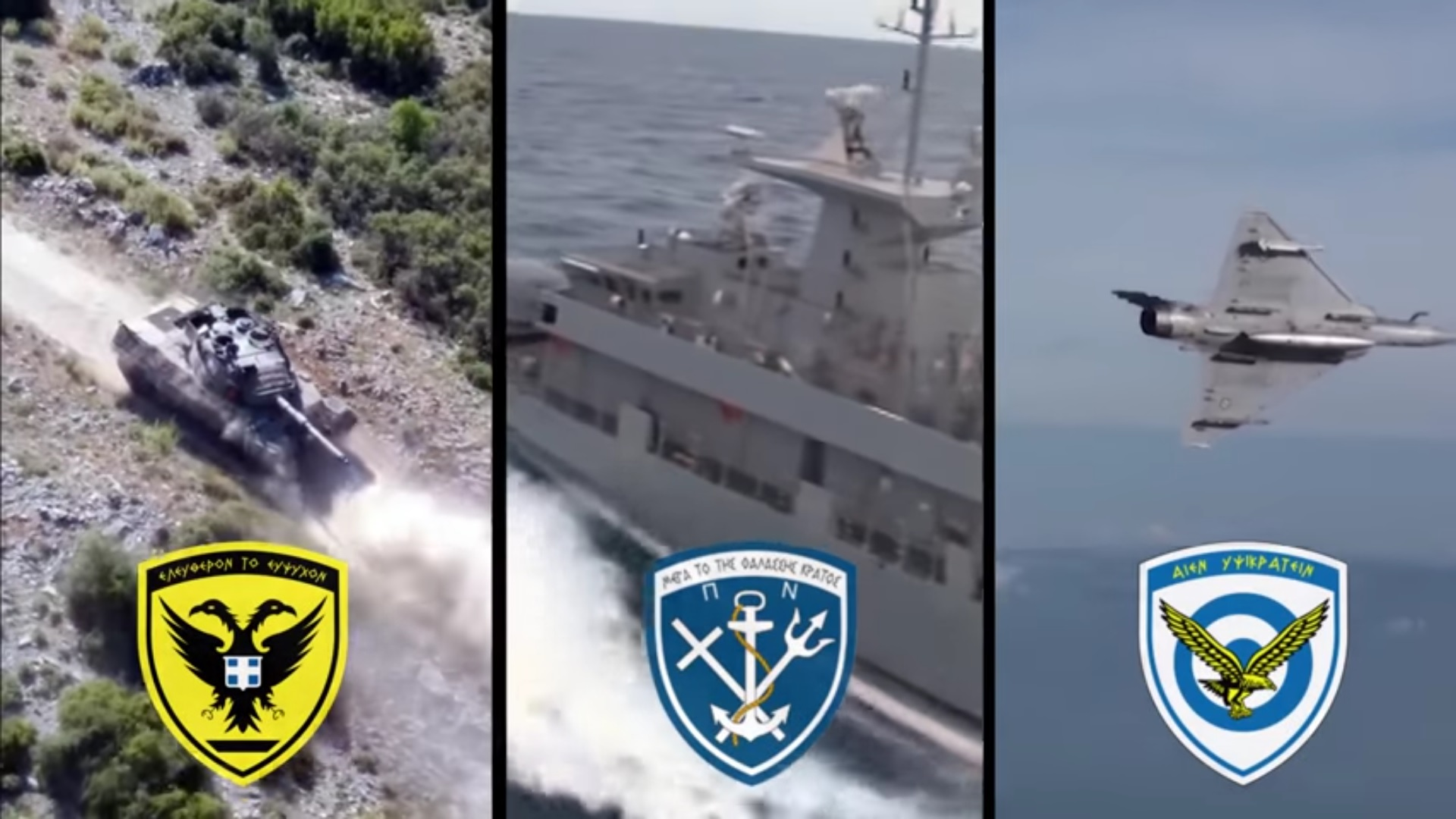 Νέα ηγεσία στις Ένοπλες Δυνάμεις της χώρας | Τα ονόματα των ...